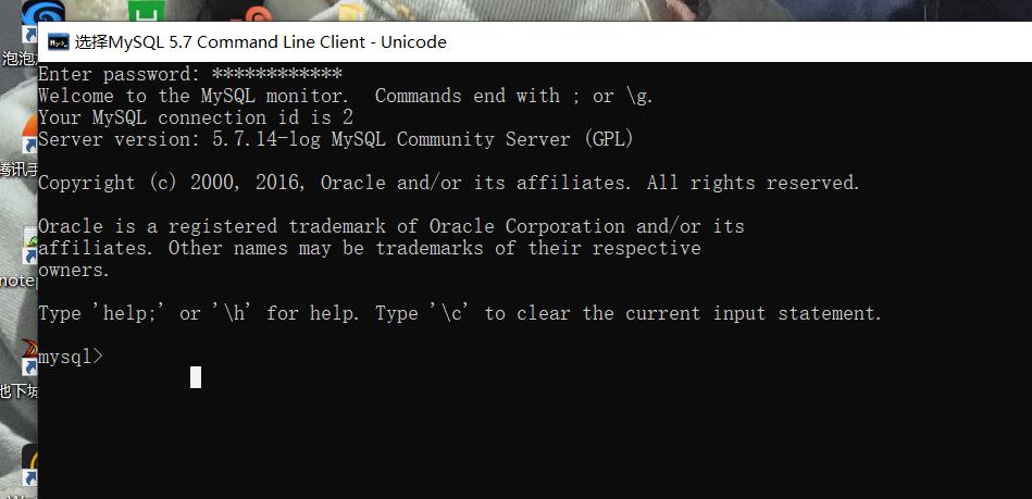 【学习笔记】MySQL数据库常用命令