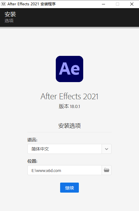After Effects 2021 18.2.0.37